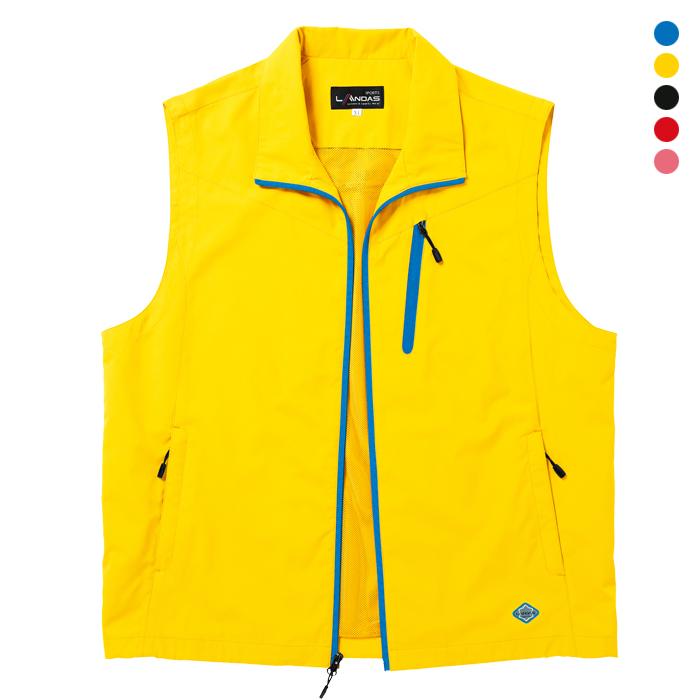 LD750 - 노랑 레저용 조끼 [제작 대량 도매 로고 인쇄 레이저 마킹 각인 나염 실크 uv 포장 공장 문의는 네이뽕]