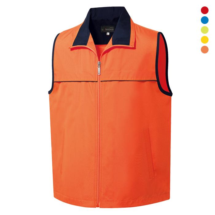 LD620 - 오렌지 이벤트 조끼 [제작 대량 도매 로고 인쇄 레이저 마킹 각인 나염 실크 uv 포장 공장 문의는 네이뽕]