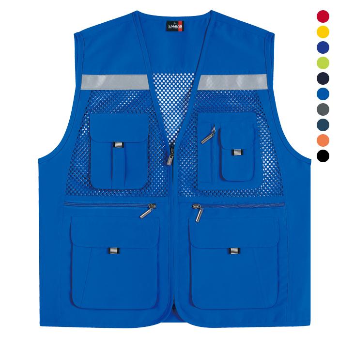 LD453 - 블루 고급 왕망사 반사 조끼 [제작 대량 도매 로고 인쇄 레이저 마킹 각인 나염 실크 uv 포장 공장 문의는 네이뽕]